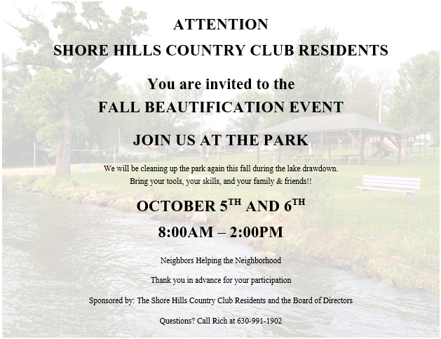 fall beautification event flyer
